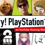 『PS5』を人気クリエイターが初プレイする「Try! PlayStation®5 on YouTube Gaming Week」10月4日より公開!兄者弟者、HikakinGames、花江夏樹さん等
